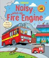 Noisy wind-up fire engine