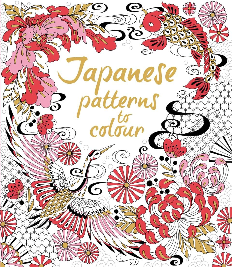 japanese patterns to colour - Pictures To Colour