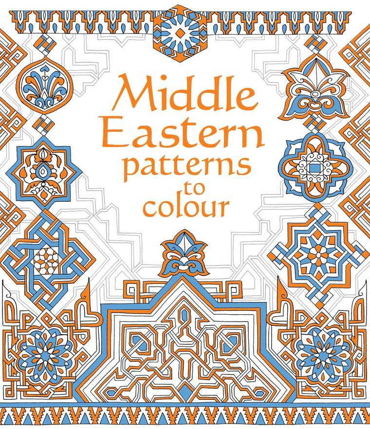 """Middle Eastern Patterns To Colour"""" At Usborne Children's Books Magnificent Middle Eastern Patterns"""