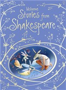 Stories from Shakespeare (luxury edition)
