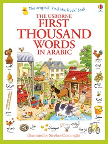 "First thousand words in Arabic"" in Usborne Quicklinks"