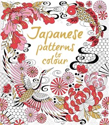 Japanese patterns to colour