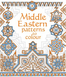 Middle Eastern patterns to colour
