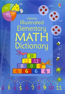 Illustrated elementary math dictionary