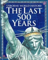 The Last 500 Years