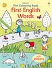 First colouring book: First English words