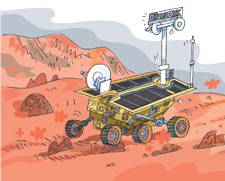 Curiosity, the latest Mars rover